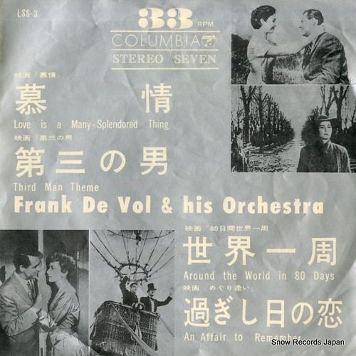 VOL, FRANK DE love is a many-splendored thing LSS-3 - front cover