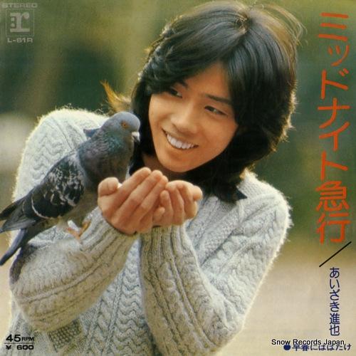 AIZAKI, SHINYA midnight kyuko L-61R - front cover