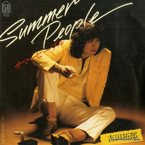 YOSHIDA, TAKURO summer people 7K-17 - front cover