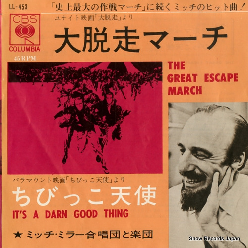 MILLER, MITCH the great escape march LL-453 - front cover
