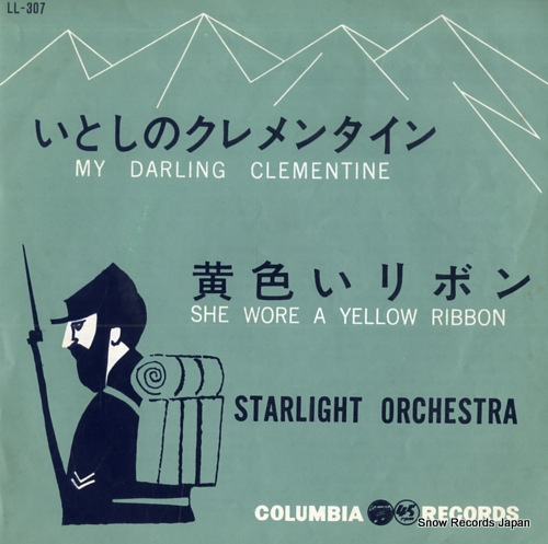 STAR LIGHT ORCHESTRA my darling clementine LL-307 - front cover