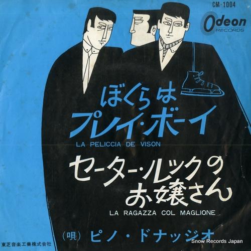 ピノ・ドナッジオ ぼくらはプレイ・ボーイ CM-1004