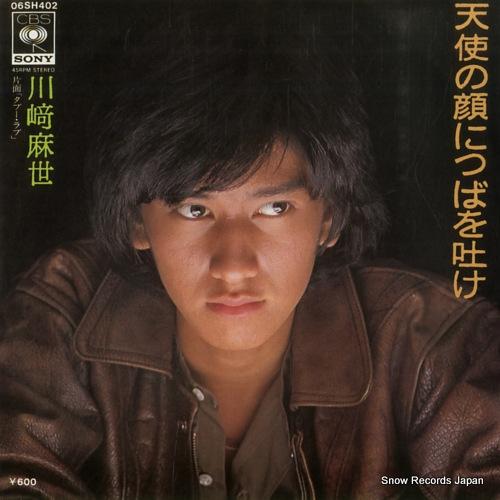 KAWASAKI, MAYO tenshi no kao ni tsuba wo hake 06SH402 - front cover