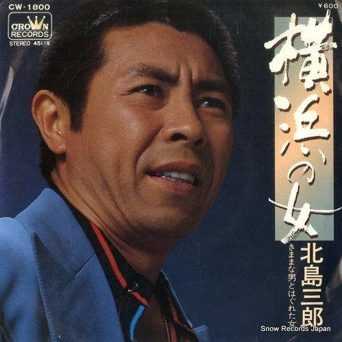 KITAJIMA, SABURO yokohama no hito CW-1800 - front cover