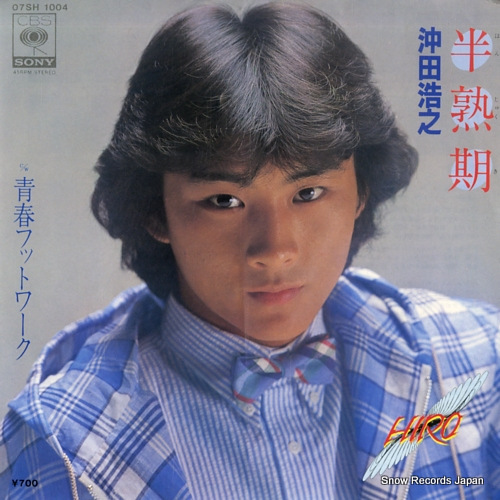 OKITA, HIROYUKI hanjukuki 07SH1004 - front cover