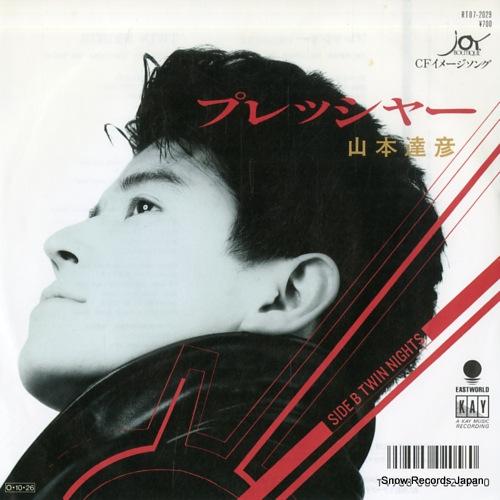 YAMAMOTO, TATSUHIKO pressure RT07-2029 - front cover