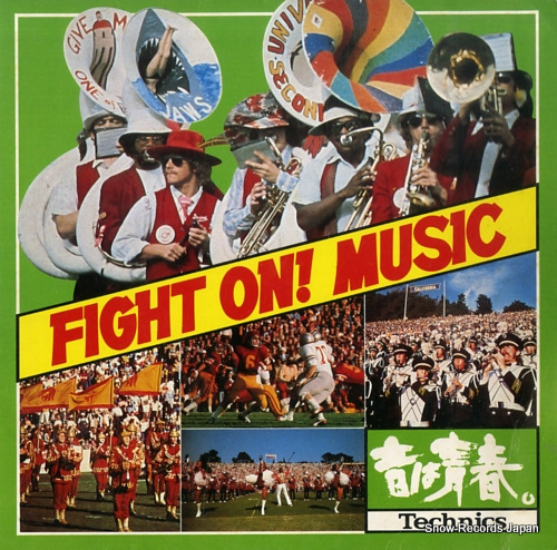 V/A fight on music PRA10433 - front cover