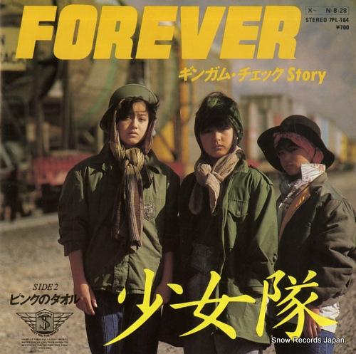 少女隊 | <b>forever ギンガム</b>・<b>チェックstory</b> | 7PL-164 - ヤフオク!