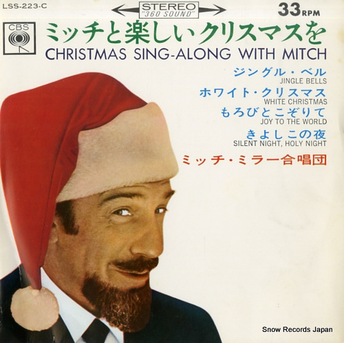 MILLER, MITCH christmas sing-along with mitch LSS-223-C - front cover