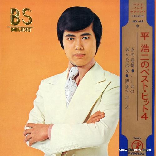 TAIRA, KOJI best hit 4 NX-65 - front cover