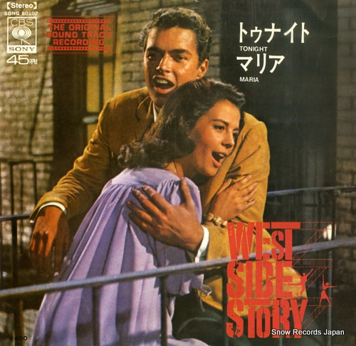 WEST SIDE STORY tonight SONG80102 - front cover