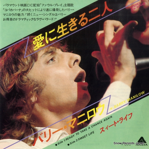 MANILOW, BARRY ready to take a chance again IER-20499 - front cover