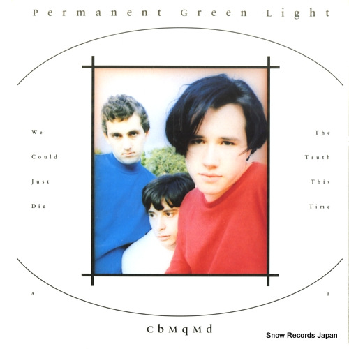 PERMANENT GREEN LIGHT we could just die JC-9024 - front cover