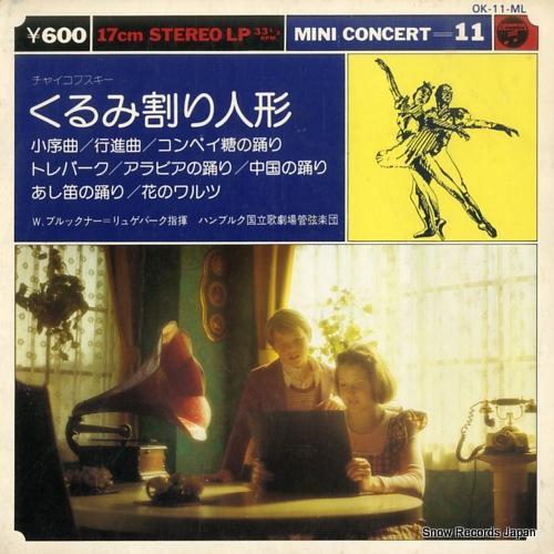 BRUKNER-RUGGEBERG, WILHELM tchaikovsky; nutcracker suite OK-11-ML - front cover
