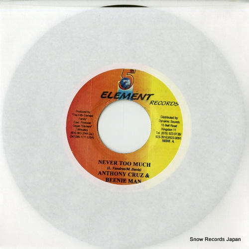 CRUZ, ANTHONY, AND BEENIE MAN never too much DSRASIDE2376 - front cover