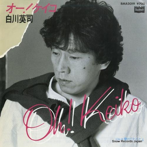 SHIRAKAWA, EIJI oh keiko BMA2019 - front cover
