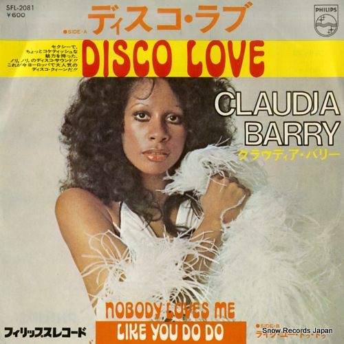 BARRY, CLAUDJA disco love SFL-2081 - front cover
