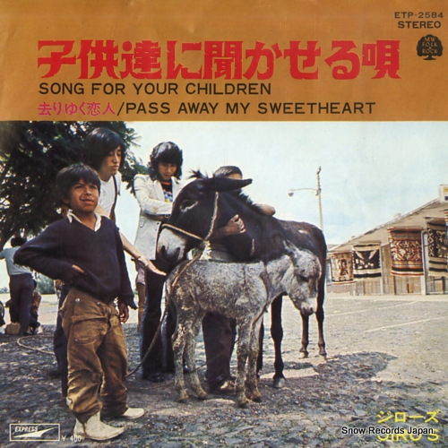 JIRO'S song for your children ETP-2584 - front cover