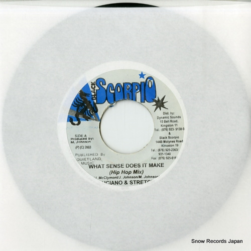 LUCIANO, AND STRETCH what sense does it make(hip hop mix) DSRASIDE-1365 - front cover