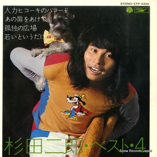 SUGITA, JIRO best 4 ETP-4322 - front cover
