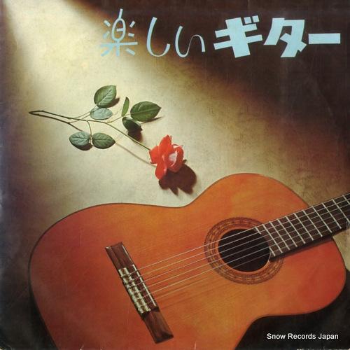 V/A tanoshii guitar TOA-S-6 - front cover