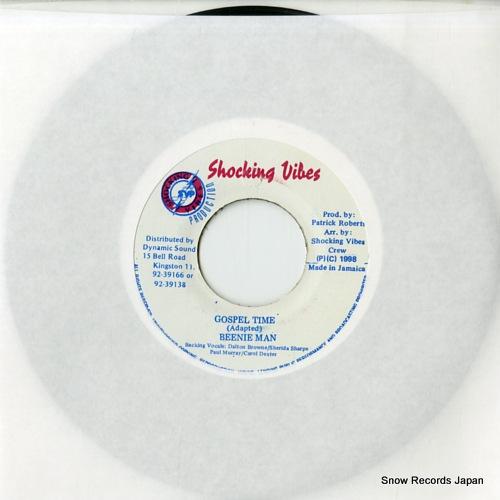 BEENIE MAN gospel time DSRASIDE-1276 - front cover