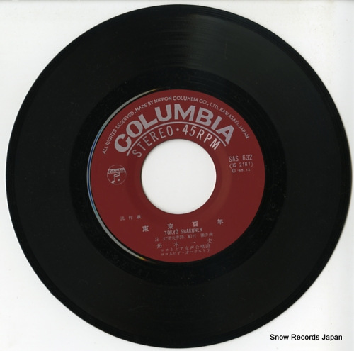 FUNAKI, KAZUO tokyo hyakunen SAS-632 - disc