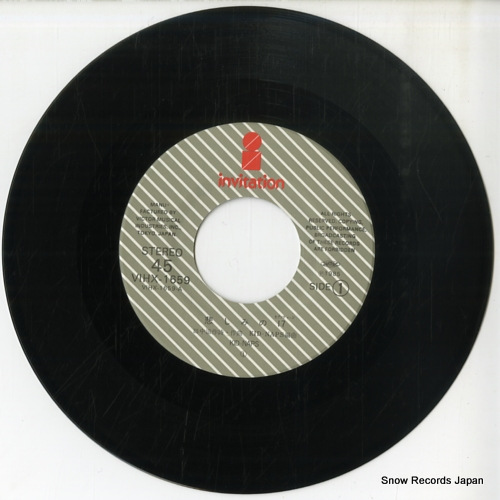 KID-NAPS lonely seventeen VIHX-1659 - disc