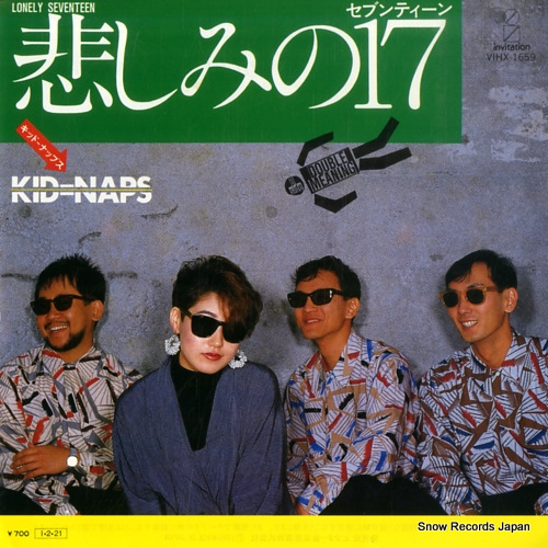 KID-NAPS lonely seventeen VIHX-1659 - front cover