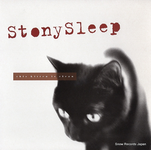 STONY SLEEP this kitten is clean LC5661 / ABB111S - front cover