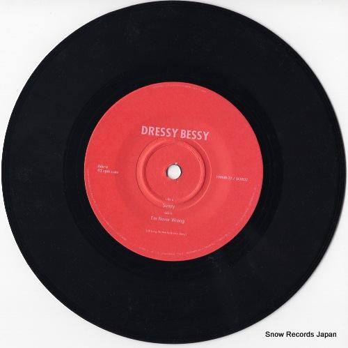 DRESSY BESSY sunny 100GM-32 / UC0032 - disc