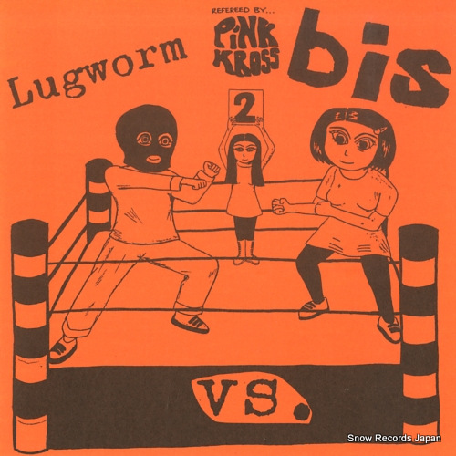 BIS lugworm vs. bis GUIDE11 - front cover