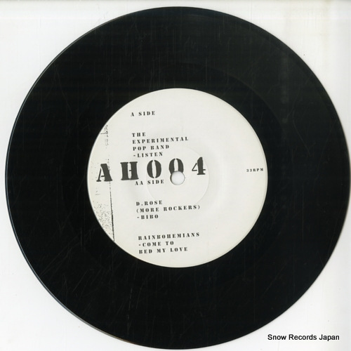 V/A after hours issue 4 AH-004 - disc