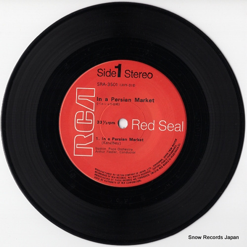 FIEDLER, ARTHUR in a persian market SRA-3501 - disc