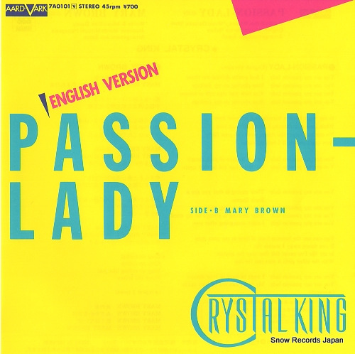CRYSTAL KING passion-lady(english version) 7A0101 - front cover