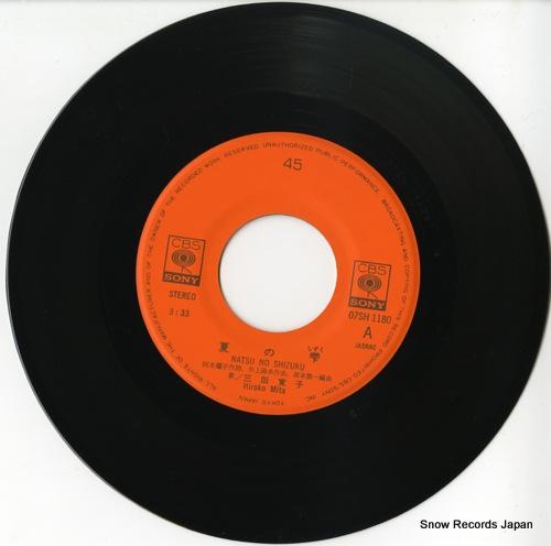 MITA, HIROKO natsu no shizuku 07SH1180 - disc