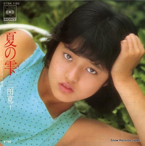 MITA, HIROKO natsu no shizuku 07SH1180 - front cover