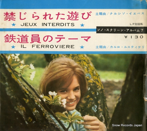 SCREEN MUSIC ORCHESTRA jeux interdits SM-2842 / SR-206 - front cover