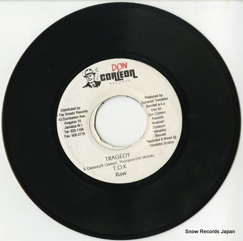 TOK tragedy DSRASIDE-917,DSRASIDE917 - disc