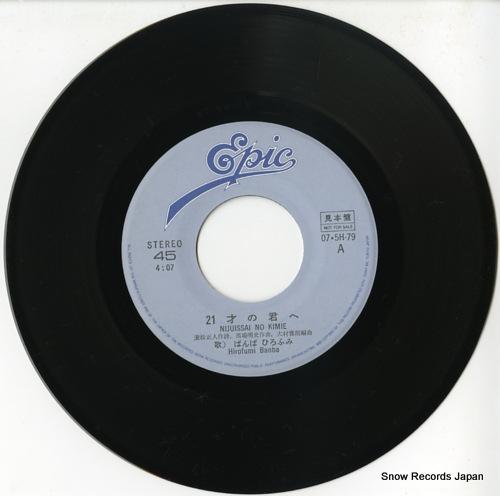 BANBA, HIROFUMI 21sai no kimi e 07.5H-79 - disc