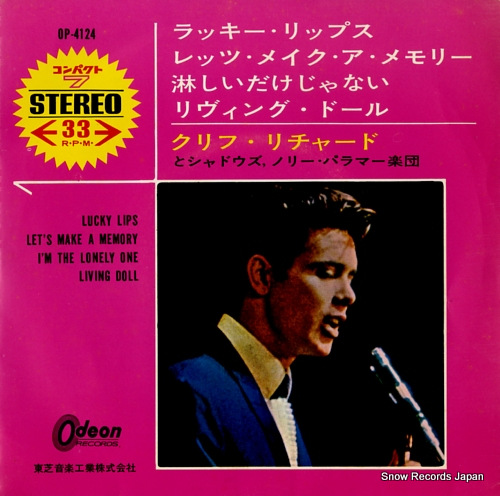 RICHARD, CLIFF lucky lips OP-4124 - front cover