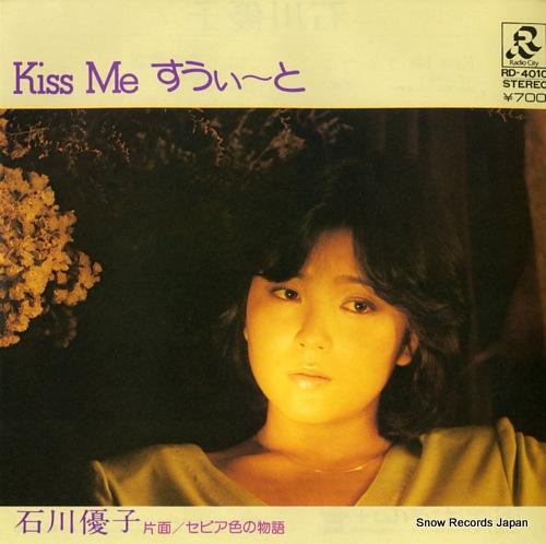 ISHIKAWA, YUKO kiss me sweet RD-4010 - front cover