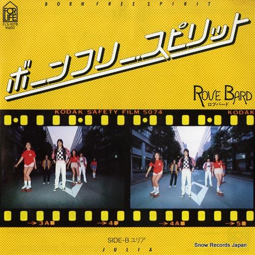 ROVE BARD born free spirit FLS-1078 - front cover