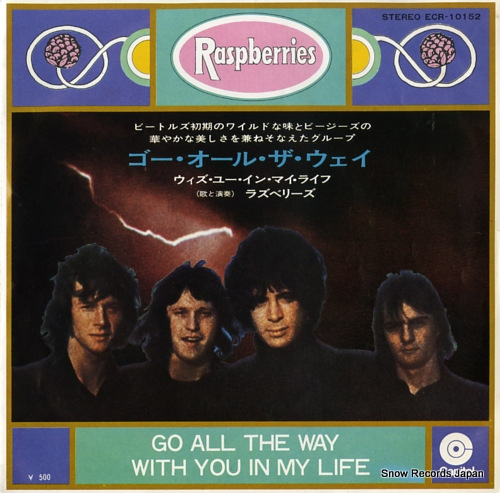 RASPBERRIES go all the way ECR-10152 - front cover