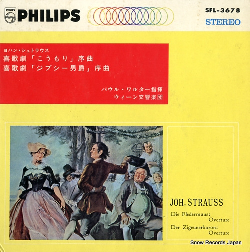 WALTER, PAUL strauss; die fledermaus overture SFL-3678 - front cover
