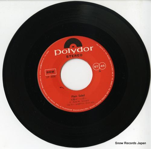 FILM SYMPHONIC ORCHESTRA, THE plein soleil DP3006 - disc