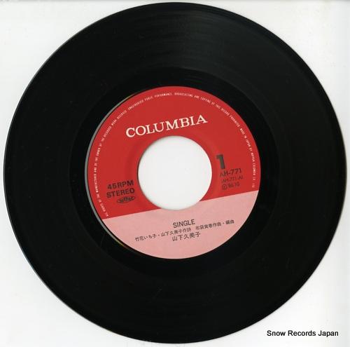 YAMASHITA, KUMIKO single AH-771 - disc