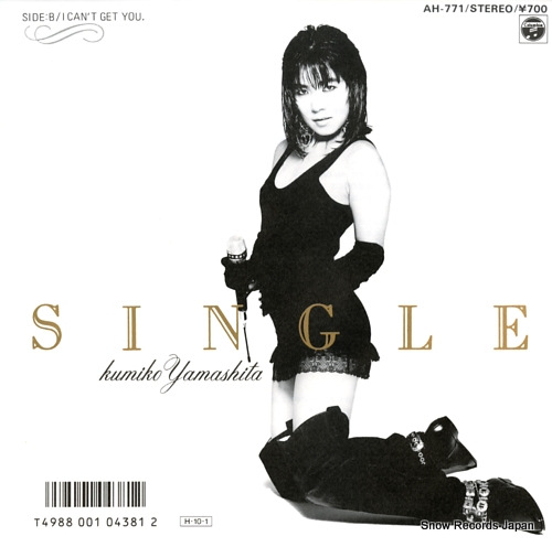 YAMASHITA, KUMIKO single AH-771 - front cover