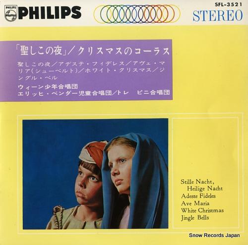 V/A stille nacht heilige nacht SFL-3521 - front cover