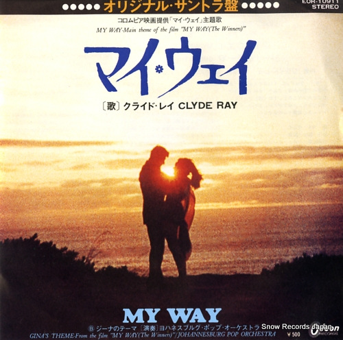 RAY, CLYDE my way EOR-10911 - front cover